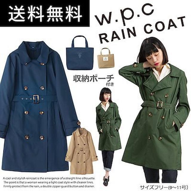 画像: [Qoo10] WPR1042 : レインコート雨の日のお出かけも楽しくなる... : レディース服