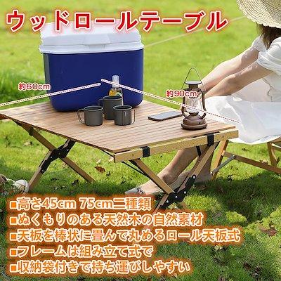 画像: [Qoo10] 折りたたみテーブル : アウトドア