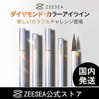 画像: [Qoo10] 国内発送「ZEESEA公式ストア」ダイヤモンドシリーズ カラーアイライン