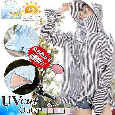 画像: [Qoo10] お洒落にUVカット顔と手の甲までカバー!... : レディース服