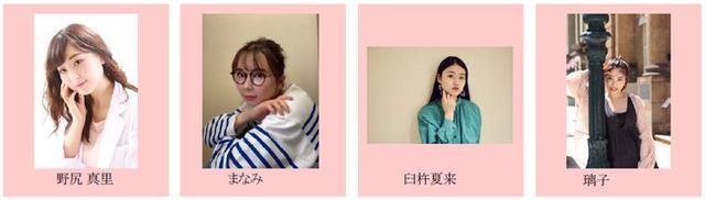 画像5: sweet girlsメンバー