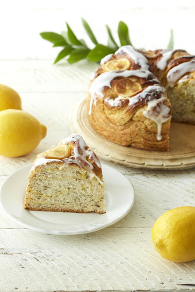 画像1: Afternoon Tea BAKERY 夏のパン