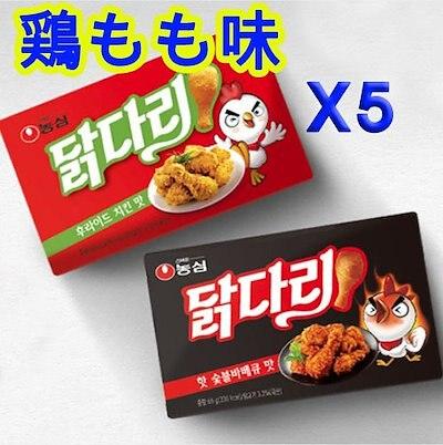 画像: [Qoo10] 農心 : 農心韓国人気のお菓子/子供のおやつ/オフ... : 食品