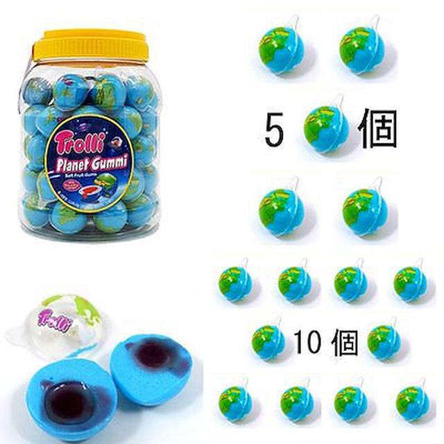 画像: [Qoo10] トローリ : ASMR 地球グミ お菓子 グミ : 食品