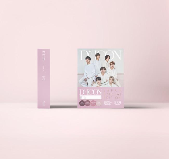 画像2: 写真集『BTS goes on!』JAPAN SPECIAL EDITIONのスリーブデザインが決定!