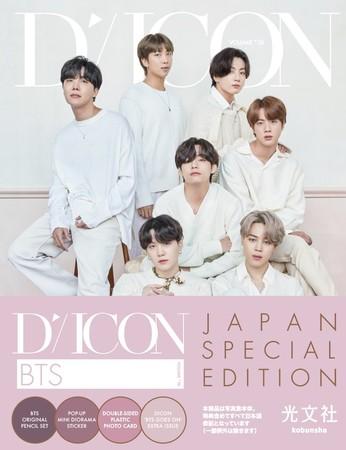 画像1: 写真集『BTS goes on!』JAPAN SPECIAL EDITIONのスリーブデザインが決定!