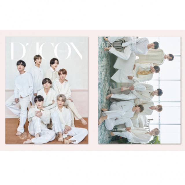 画像: 商品一覧ページ | kokode books | K-POPアーティスト