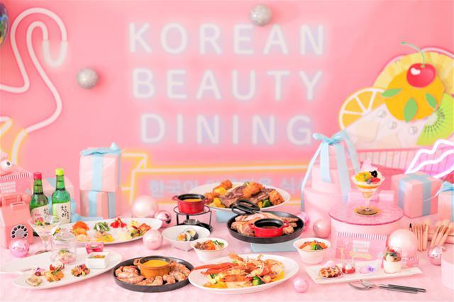 """画像1: """"おしゃれでかわいい""""韓国の「今」を体感できる料理・スイーツ・空間が楽しめるイベント『KOREAN BEAUTY DINING』開催"""