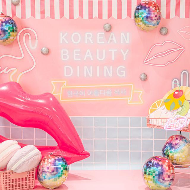 """画像2: """"おしゃれでかわいい""""韓国の「今」を体感できる料理・スイーツ・空間が楽しめるイベント『KOREAN BEAUTY DINING』開催"""