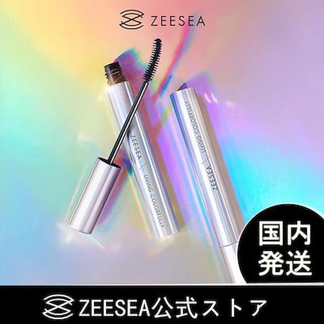 画像: [Qoo10] ZEESEA : 一本買うと一本無料「ZEESEA公式スト... : ポイントメイク