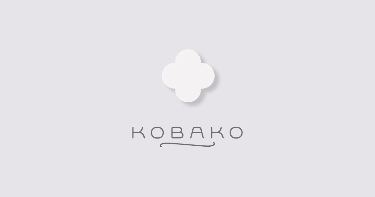 画像: KOBAKO