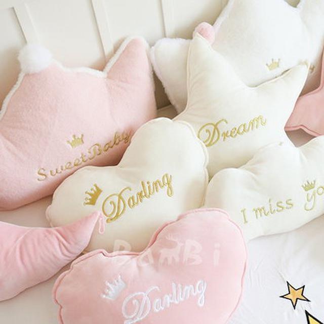画像: [Qoo10] クッション おしゃれ ぬいぐるみ 抱き枕... : 家具・インテリア
