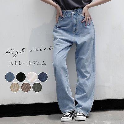 画像: [Qoo10] 新色入荷全7colorストレートワイドデ... : レディース服