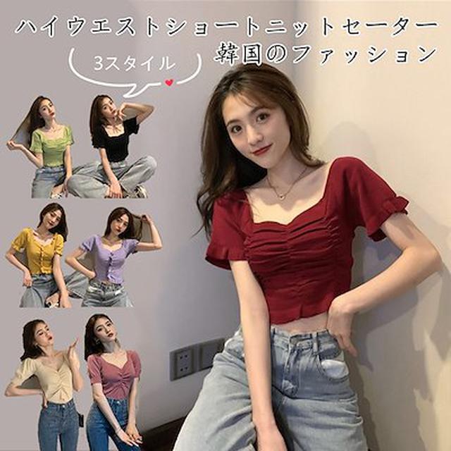 画像: [Qoo10] TRUENJOY : TシャツVネック半袖トップス : レディース服