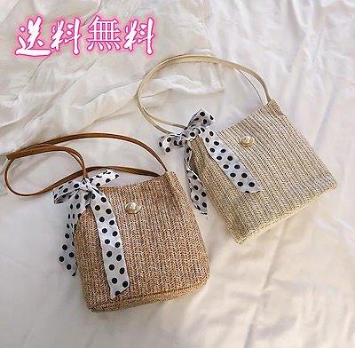 画像: [Qoo10] 草编珍珠包