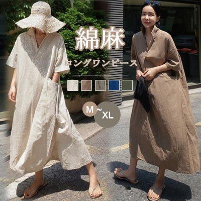 画像: [Qoo10] 5color ポケット付きスキッパーリネ... : レディース服