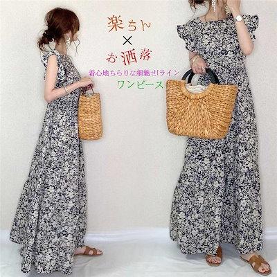画像: [Qoo10] 花柄ワンピース レディースファッション : レディース服