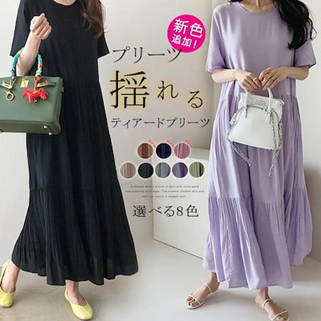 画像: [Qoo10] 【3枚ことに100円割引】追加新色!!さ... : レディース服