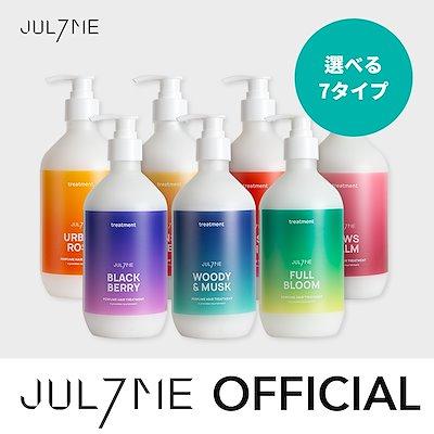 画像: [Qoo10] JUL7ME : [Jul7me公式]パフュームヘアトリー... : ヘア
