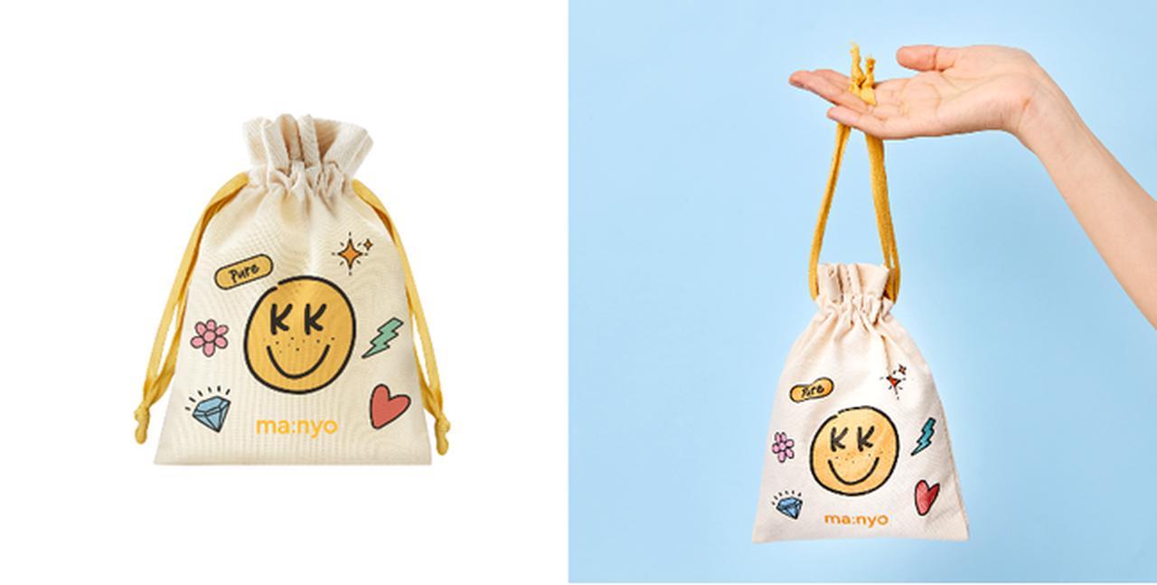 画像2: 韓国コスメブランド「魔女工場」が、ヴィーガンコスメや新商品を含む8点入りのお得で豪華な福袋を数量限定販売!