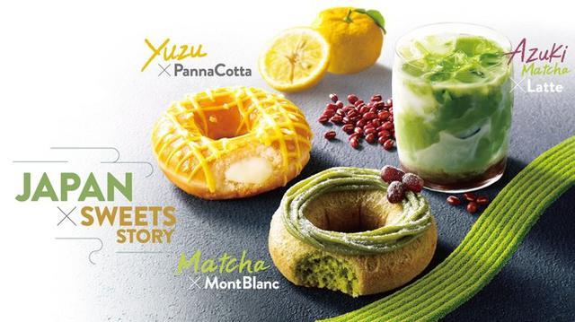 画像: 洋菓子と和素材の新しいコラボレーション!今年の夏ドーナツは「モンブラン×抹茶」&「パンナコッタ×柚子」