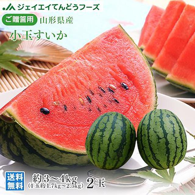 画像: [Qoo10] 【早期予約】山形県産小玉すいか 姫甘泉 ... : 食品