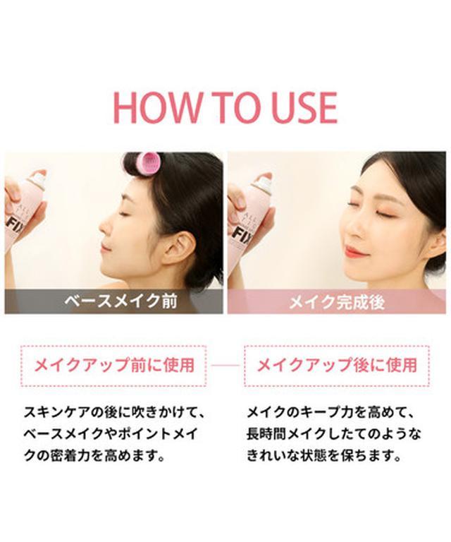 画像: HOW TO USE ~使い方~