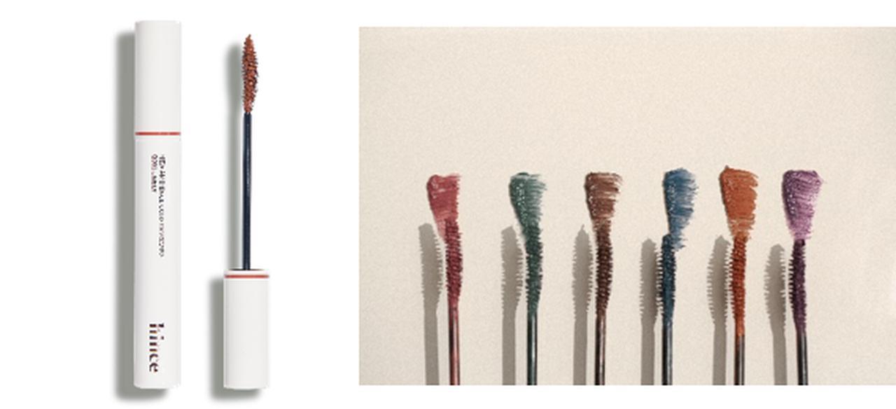 画像4: メイクアップブランド「hince」から、夏の目元を彩るカラーアイライナー&マスカラが登場!