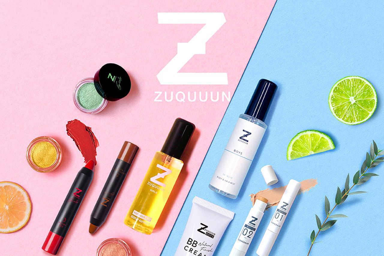 画像: ZUQUUUN