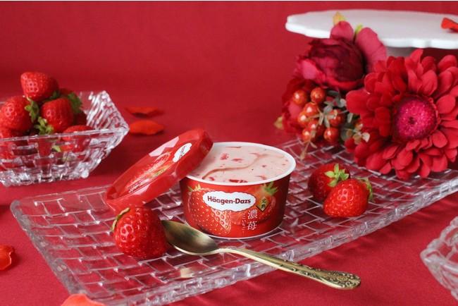 画像: この夏限定!完熟イチゴの濃い味わいが楽しめる特別なアイスクリーム『濃苺(こいちご)』