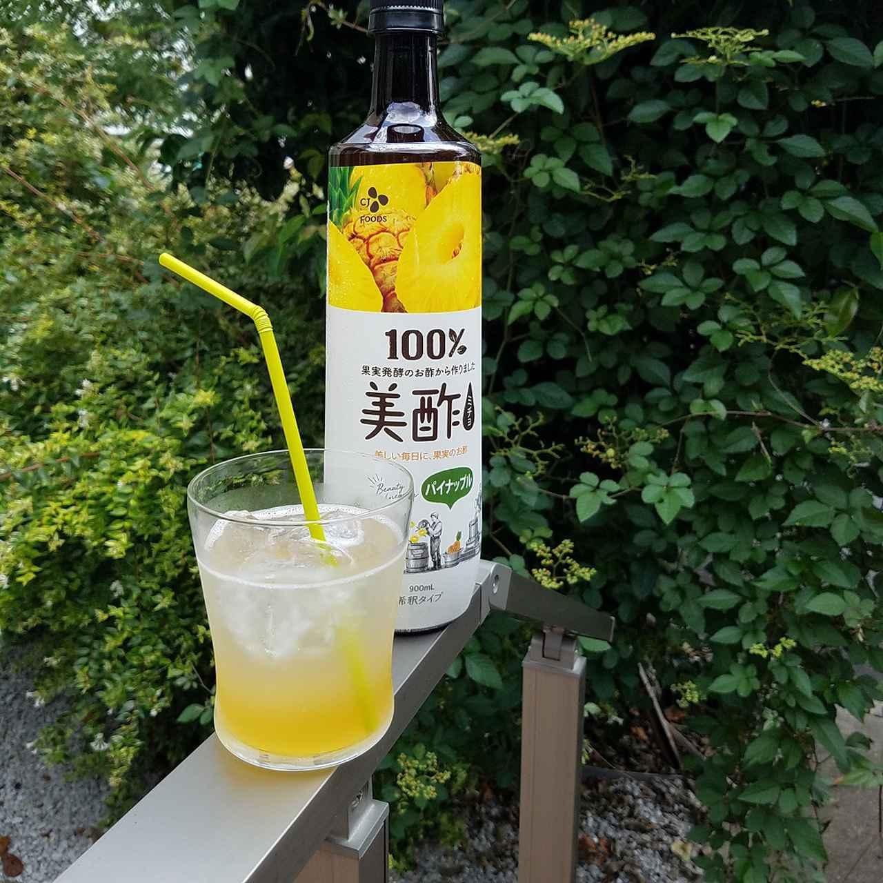 画像: アレンジいろいろ!美酢(ミチョ)の美味しい飲み方おしえます!