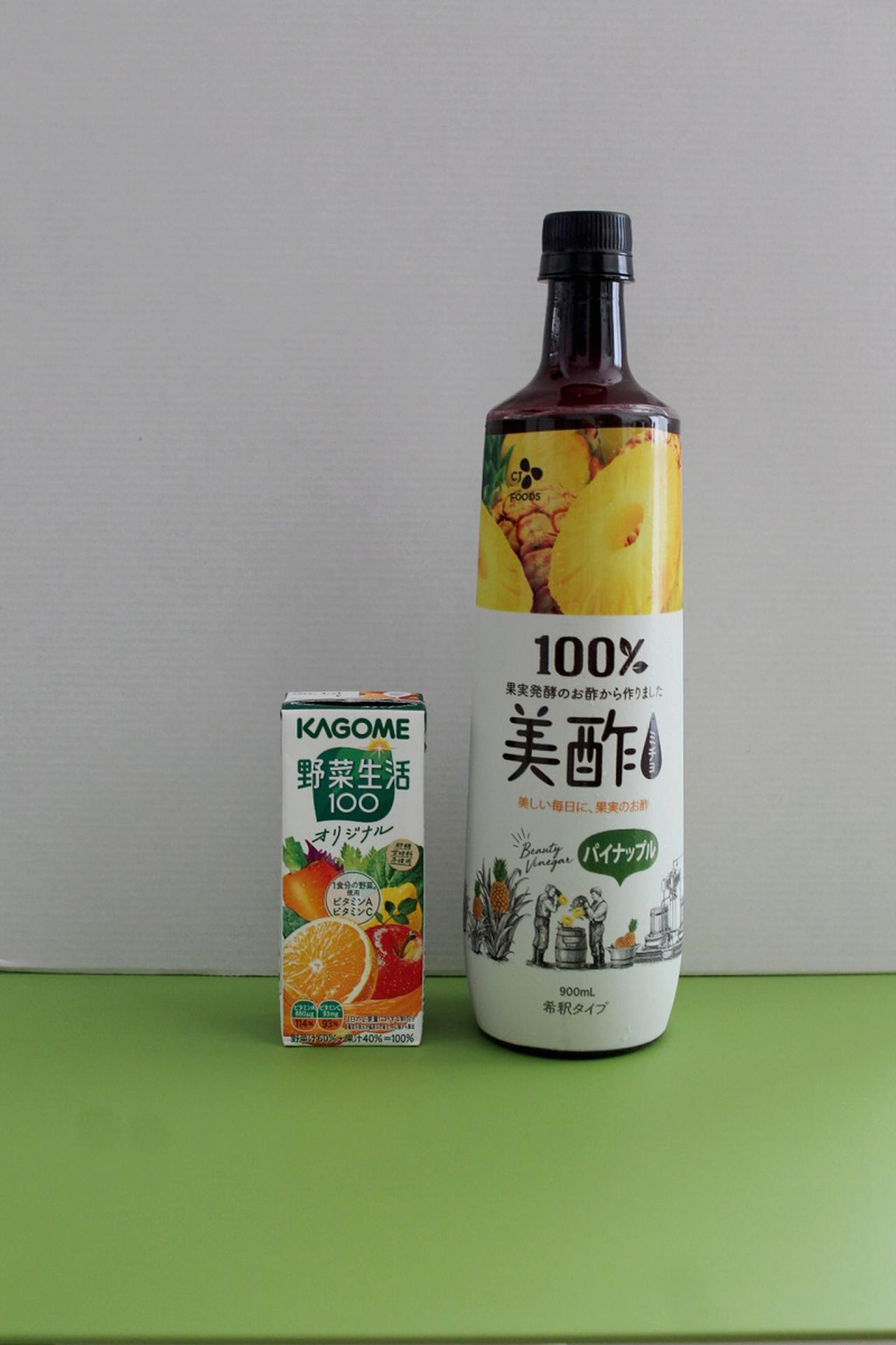 画像2: 2.《美酢パイナップル×野菜ジュース》美酢べジジュース