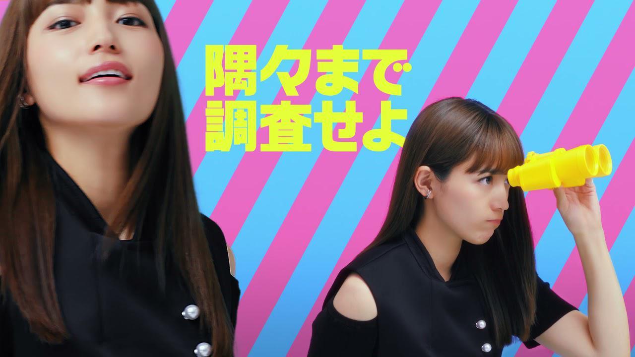 画像: 衝撃コスパモールQoo10☆メガ割『エマージェンシー篇Ver  2』 www.youtube.com