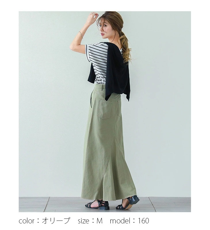 画像1: 内田理央も鷲見玲奈も注目!「後ろのふんわりフレアが凝ってる♪」マキシ丈の美シルエットが大人可愛いバックフレアタイトスカート!