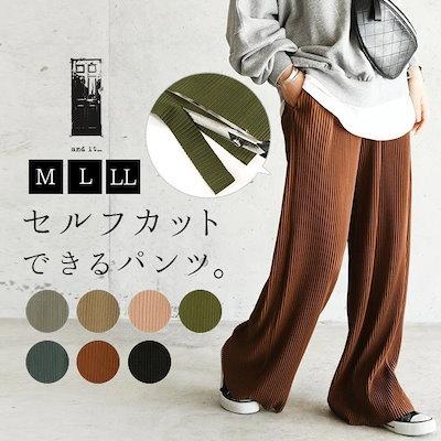 画像: [Qoo10] セルフカット プリーツ ワイド パンツ ... : レディース服