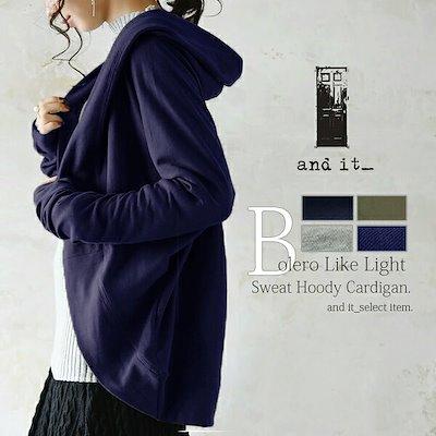 画像: [Qoo10] ボレロ風ライトスウェットフーディーカーデ... : レディース服