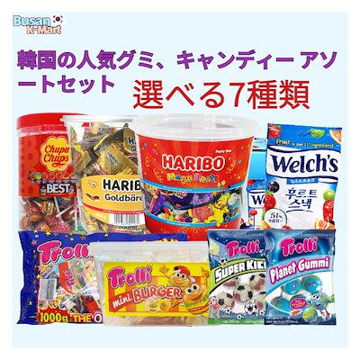 画像: [Qoo10] トローリ : 韓国人気のグミ, キャンディー アソート... : 食品