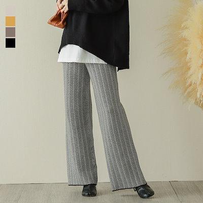 画像: [Qoo10] ニットパンツ ヘリンボーン レディース ... : レディース服