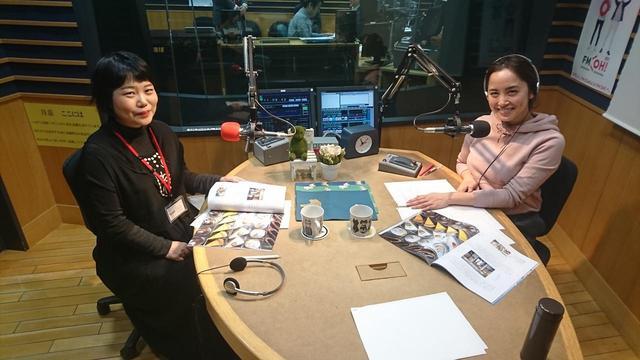 画像: 2/17放送のゲスト雑誌「SAVVY」担当「須波由貴子さん」