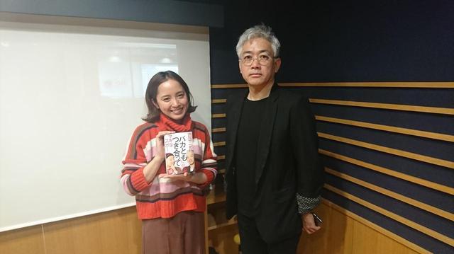 画像1: 3/31放送のお客様、読売テレビの「西田二郎さん」