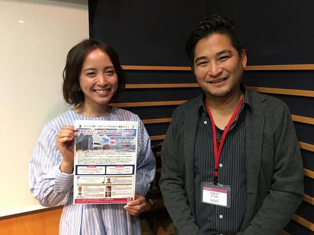 画像: 4/14放送のお客様スポーツマネジメント会社代表「鈴木康蔵さん」