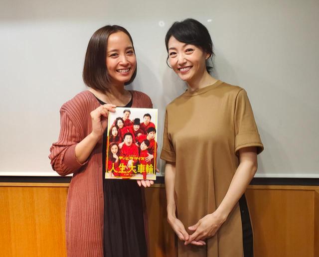 画像: 9/29放送のお客様はフリーアナウンサーの「八木早希さん」