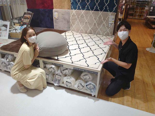 画像4: 9/26放送のお客様「青木翔さん」