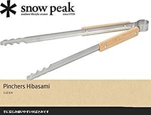 画像: Amazon   SNOWPEAK スノーピーク 火ばさみ〔焚火 バーベキュー 調理〕 (NC):N-020   スノーピーク(snow peak)   スポーツ&アウトドア