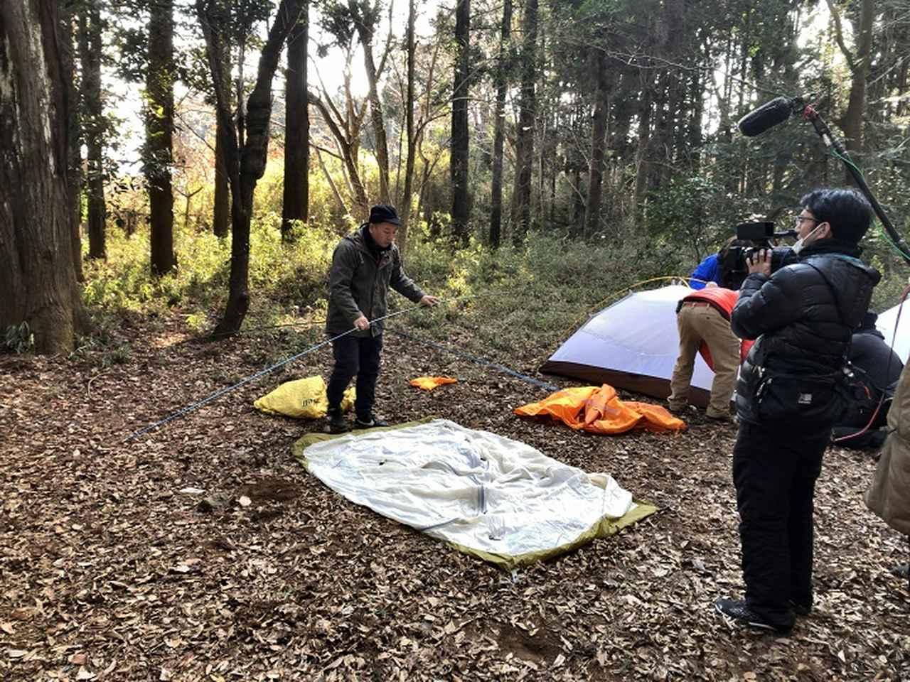 画像: 登山用の小型軽量テントを設営! バイきんぐ西村さんとドランクドラゴン鈴木さんが大モメ!?