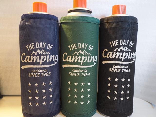 画像1: ② オシャレデザインの「CB缶(カセットガスボンベ)カバー」