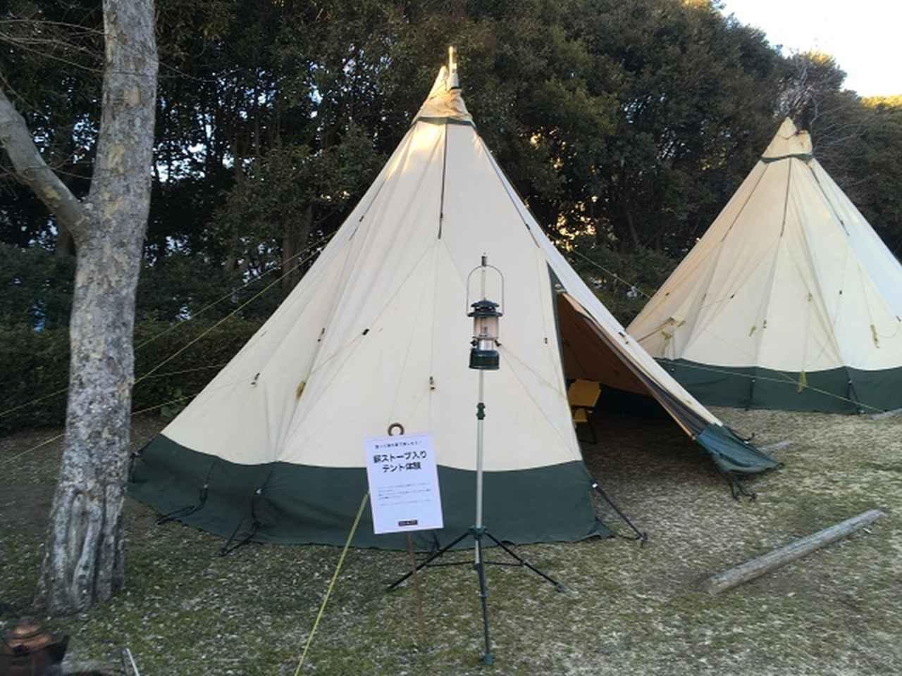 画像1: キャンプ中の薪ストーブの危険性? 脚を高く&枯れ草・布類は遠ざけて断熱の不足による火災を防ごう!