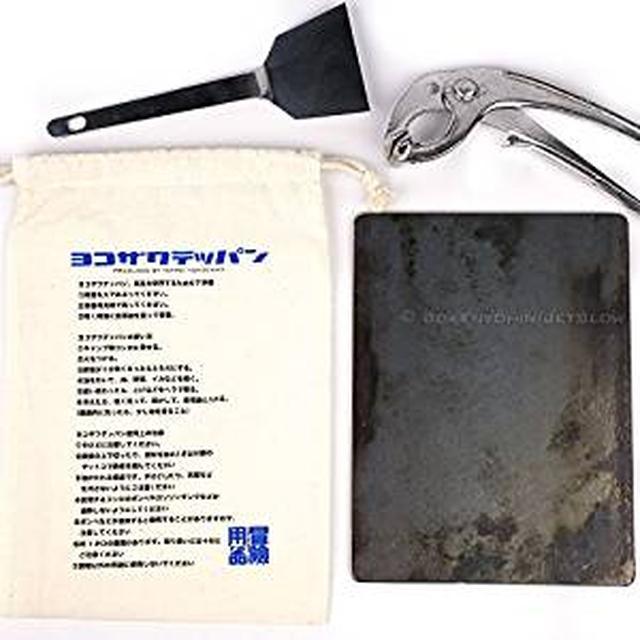 画像: Amazon   ジェットスロウ 冒険用品 ヨコザワテッパン(横沢鉄板) A5サイズ   ノーブランド   鉄板・網