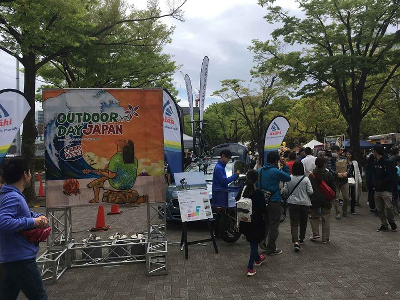 画像: アウトドアデイジャパンは、最新のキャンプギア・アクティビティを体験できる入場無料の大規模イベント