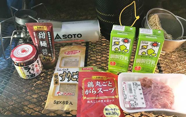 画像1: 市販の豆乳を活用!お手軽「坦々麺」のオリジナルレシピを公開